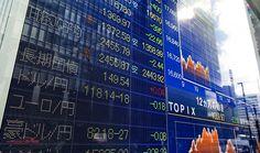 「申酉騒ぐ」――相場格言にある通り、2016年の株式市場は荒れに荒れました。日経平均が大きく変動した額と理由を手短に振り返ると、 1月上旬:戦後初となる年初6日連続下落(中国の景気減速不安や原油安) 2月中旬:3営業日で約2000円、ドル円