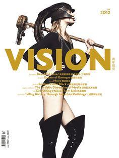 Youth Vision July 2012 Viktoria Sekrier by Squiz Hamilton