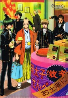 GINTAMA, Hijikata Toushirou, Kondo Isao, Shogunsama (Tokugawa Shigeshige), Matsudaira Katakuriko, Yamazaki Sagaru, Okita Sougo, Buying omiyage of (extreme spicy) Mentaiko Senbei, Tour Fukuoka