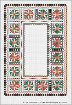 Biscornu Cross Stitch, Cute Cross Stitch, Cross Stitch Borders, Cross Stitch Flowers, Cross Stitch Designs, Cross Stitching, Cross Stitch Patterns, Hand Embroidery Stitches, Cross Stitch Embroidery