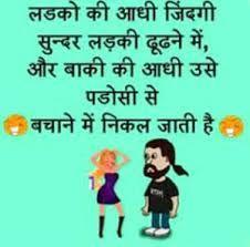 funny whatsapp profile pic
