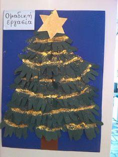 Νηπιαγωγείο, το πρώτο μου σχολείο: Χριστουγεννιάτικα δέντρα : Κάρτες, κατασκευές, κλπ... Xmas, Christmas Ornaments, Holiday Decor, Blog, Home Decor, Decoration Home, Room Decor, Christmas, Christmas Jewelry
