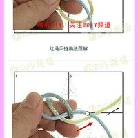 Chinese button knot?