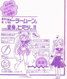 Naoko Takeuchi, Sailor Moon Manga, Sailor Moon Crystal, Sailor Scouts, Magical Girl, Concept Art, Kawaii, Retro, Anime