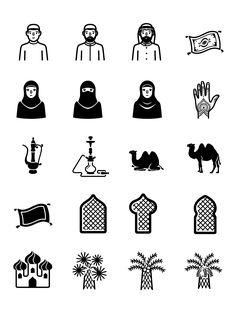 Marrakech, Bujo, Bullet Journal 2019, Islam For Kids, Reclaimed Wood Signs, Best Icons, Arabic Art, S Pic, Islamic Art