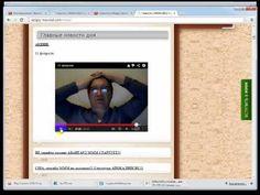 Всадник Апокалипсиса отвечает на воскресное видеообращение Мавроди в котором он оправдывает многомиллионные факты воровства в системе.