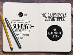 Sunday Font Custom Typeface.  Thank you to Anastasia for this font!  Please download here by clicking the image.