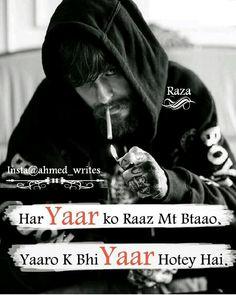 Kabhi jo thak jao tum duniya ke mehfil se,to hume aawaz de dena hum aksar akele hoten hain Sad Love Quotes, Boy Quotes, Girly Quotes, Badass Quotes, Photo Quotes, Strong Quotes, Life Quotes, Motivational Quotes In Urdu, Hindi Quotes