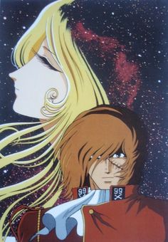 Captain Harlock and Maya ~ Arcadia of My Youth Old Anime, Anime Manga, Anime Art, Space Pirate Captain Harlock, Captain My Captain, Runaways Marvel, Mecha Anime, Japanese Cartoon, Animation