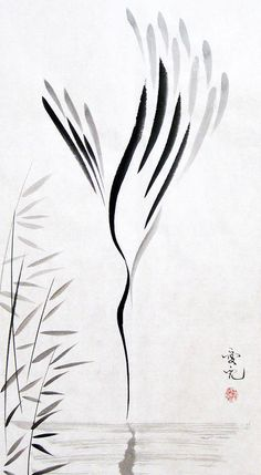 Japanese Ink Painting, Sumi E Painting, Chinese Painting, Chinese Art, Japanese Art, Tinta China, Art Japonais, Calligraphy Art, Japanese Calligraphy