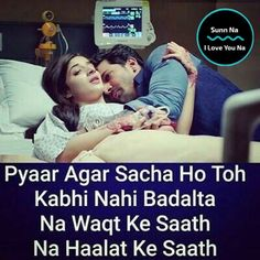 58 Ideas For Wallpaper Love Couple Romantic Kiss Romantic Kiss Images, Love Hd Images, Romantic Couple Quotes, Love Shayari Romantic, Cute Couple Images, Family Love Quotes, Love Romantic Poetry, Funny Love Pictures, Love Quotes For Girlfriend