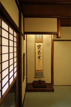 京都の伝統家屋 町家の貸切の宿 紫野しおん庵_掛け軸 kyoyadoya Japan kyoto machiya inn