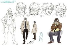 """Crunchyroll - VIDEO: Violent Sci-Fi Crime Anime """"Psycho-Pass"""" Goes Cute for iPhone App"""
