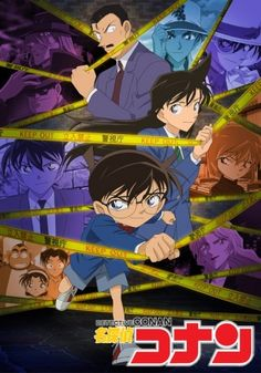 Detective Conan gudanganime