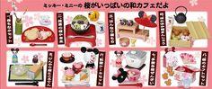 AmiAmi [Character & Hobby Shop] | Disney - Mickey & Minnie Sakura Chaya 8Pack BOX(Preorder)