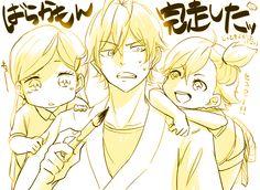 Barakamon Annoying Kids, Barakamon, High School Host Club, Anime Child, Ao No Exorcist, The Outsiders, Handsome, Fictional Characters, Art