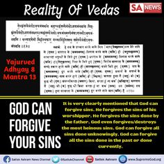 Who Can End Of Corona pandemic : Disease its cause and treatment Hindu Quotes, Sa News, Online Earning, Forgiving Yourself, Quotes About God, Bible Verses, Scriptures, Happy Life, Forgiveness