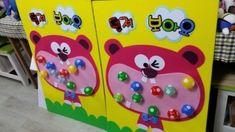 신학기 환경구성#교실꾸미기#어린이집환경구성#교구제작#펠트교구 : 네이버 블로그 Classroom Setting, Puppets, Carnival, Triangle, Activities, Log Projects, Infants, Initials, Crates