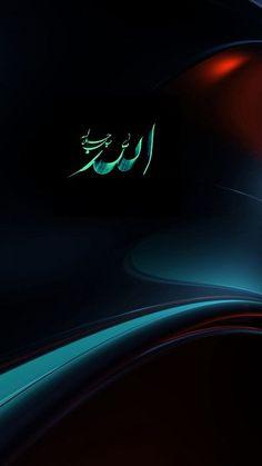 Arif ARSLAN (@arslan_dr) | Twitter Allah Calligraphy, Caligraphy, Kaligrafi Allah, Beautiful Islamic Quotes, Islamic Art, Neon Signs, Deen, Wallpaper, Frame