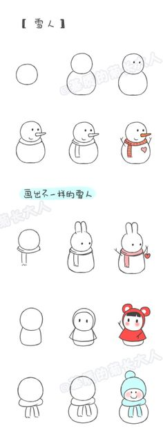 How to draw Christmas snowman, chrysanthemum people grow up from a matrix @                                                                                                                                                                                 More