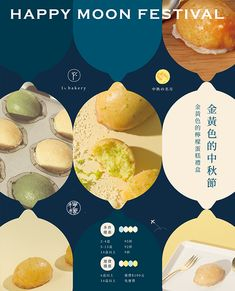 Clare yellow on Behance Food Graphic Design, Food Poster Design, Web Design, Poster Design Inspiration, Japan Design, Graphic Design Posters, Packaging Design Inspiration, Food Design, Poster Layout