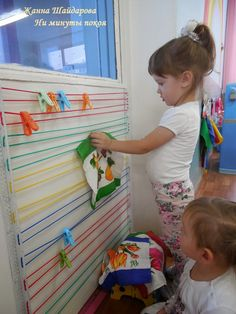 Toddler Fine Motor Activities, Educational Activities For Kids, Educational Crafts, Sorting Activities, Montessori Activities, Infant Activities, Preschool Crafts, Crafts For Kids, Montessori Practical Life