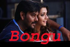 The Latest Bongu Full HD Movie free download .Star name of this movie Natarajan Subramaniam,Ruhi Singh.Directed by,Taj and Produced by : Raghukumar... Latest Hindi Movies, Latest Bollywood Movies, Lion Photography, Film Watch, Watches Online, Hd Movies, Battle, Star, Free