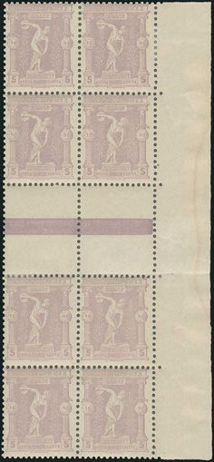 5l. 1896 Olympic Games in u/m marginal bl.8 with 2 gutter pairs. RRR and of SUPERB quality. (Hellas 111).
