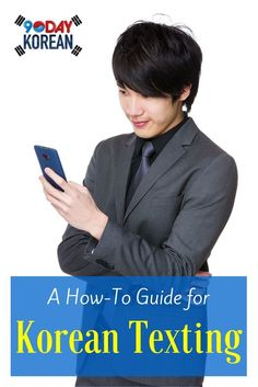 A How-To Guide for Korean Texting  Learn how to text in #Korean, cute Korean texting, Korean texting abbreviations, and Korean text samples that are explained.