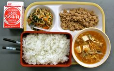 http://www.thejapanguy.com/ten-days-of-japanese-school-lunch-給食/