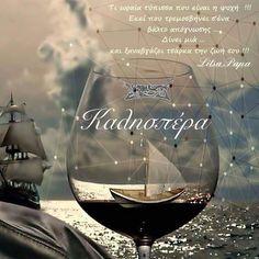 White Wine, Red Wine, Alcoholic Drinks, Glass, Dj, Drinkware, Corning Glass, White Wines, Liquor Drinks