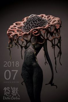 Monster Concept Art, Monster Art, Creature Concept Art, Creature Design, Tutorial Zbrush, Bild Tattoos, Arte Obscura, Monster Design, Foto Art