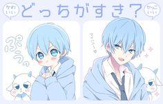 Anime Chibi, Kawaii Anime, Anime Art, Cute Anime Boy, Anime Guys, Rainbow Boys, Handsome Anime, Doraemon, Kawaii Girl