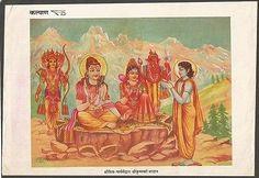 """India vintage Shiv Parvati Ka Krishna Vardaan Kalyan 2 side print 8"""" x 10.5"""" Ӝ"""