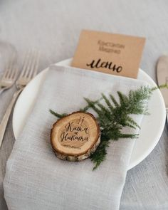 simple winter wedding table place setting ideas