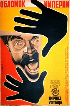 jazz hands; from a page of 1920s Soviet movie posters...