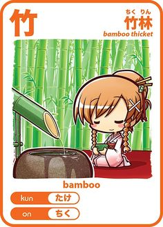 Famous TV director and presenter Danny Choo has teamed up with The Good Smile Company once again to produce this series of moe kanji flash cards to help you learn basic Japanese kanji characters. Learn Basic Japanese, Study Japanese, Japanese Symbol, Japanese Kanji, Japanese Phrases, Japanese Words, How To Speak Chinese, Learn Chinese, Japanese Characters
