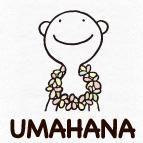 UMAHANA