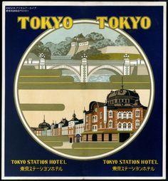 Toyko Station