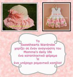 Momma's Daily Life : Διαγωνισμός: φορεματάκι ή καπελάκι? Το Sweethearts Wardrobe χαρίζει!