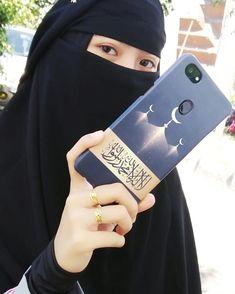 Anime Muslim, Muslim Hijab, Beautiful Muslim Women, Beautiful Asian Girls, Cute Muslim Couples, Islam Women, Face Veil, Hijab Cartoon, Muslim Beauty