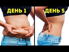 Stomach How To Lose Weight : How I Lost Belly Fat In 7 Days: No Strict Diet No Workout! - Stomach How To Lose Weight Video Stomach How To Lose Weight How I Lost Belly Fat In 7 Days: No Strict Diet No Workout! How to get rid of your lower belly p Stubborn Belly Fat, Reduce Belly Fat, Burn Belly Fat, Exercise To Reduce Hips, Lower Belly Pooch, Strict Diet, Abdominal Fat, Weight Loss Tips, Weight Gain