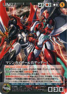 Unit (Mazinkaiser & Shin Getter 1)