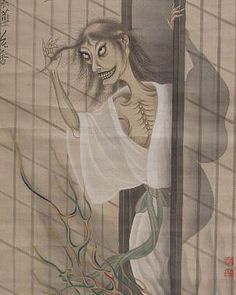 Onryo  Onryo are female ghosts that were abused or neglected by their lovers. They dwell in the physical world after death seeking vengeance. Powerless in life they become strong in death. Strangely enough they rarely harm the lovers who vexed them.