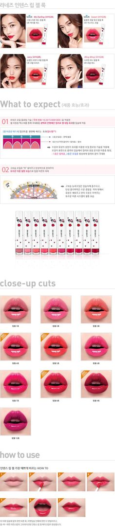 Laneige,Playnomore, Intense, Lip, Gel, 4.5g,New2015, Korean Best Cosmetics, Free Shipping