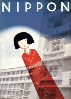 """Modernist Japanese poster -- Cover of """"Nippon"""" magazine issue #1, Oct 1934"""