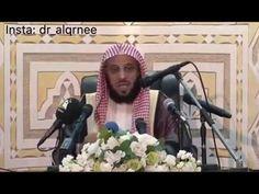 الشيخ عائض القرني ـ مدح النبي عليه الصلاة والسلام ـ - YouTube