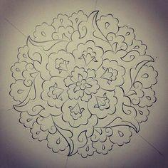 Rangoli Pattern to colour in Islamic Art Pattern, Mandala Pattern, Pattern Art, Pattern Design, Islamic Calligraphy, Calligraphy Art, Rangoli Patterns, Persian Motifs, Art Decor