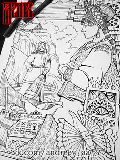 """Поморы"", часть 2. ""Поморские жонки"". Fantasy Art, Scandinavian, My Arts, God, Mens Tops, Warriors, Drawings, Vikings, Dios"