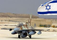 Congress Must Protect Israel From Obama